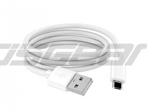 white data charging cable