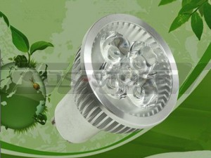 GU10 E27 4W 4X1w LED Spot Light White / Warm Light 2700-70000K 400LM AC85-265V